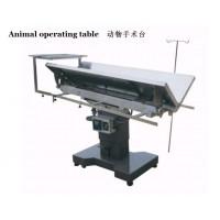 动物手术台