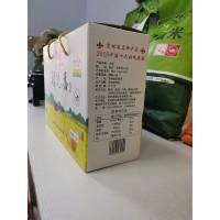 稻之香大米
