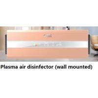 等离子体空气消毒机