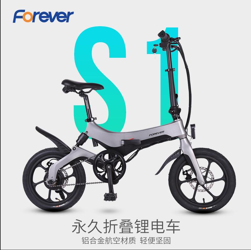 山地电动车自行车成人男女小型代步镁铝合金助力锂电代驾电瓶单车