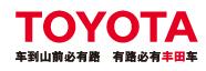 丰田汽车公 司(TOYOTA  MOTOR  CORPORATION)