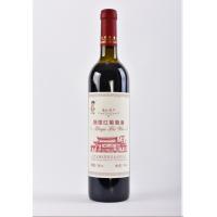 来自东北鸭绿江畔的红葡萄酒