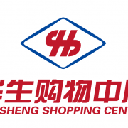 吉林省华生商贸有限公司
