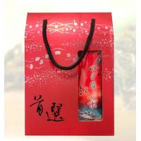 蜜香系列日月潭红茶