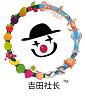 吉林省侯氏国际贸易有限公司