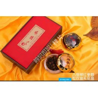 红参颗双盒装礼品盒