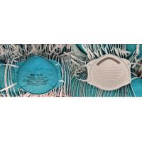 日常防护型口罩(杯型压边)