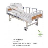 医疗床ABS床头上身可摇起病房床