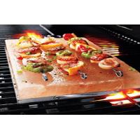 阿克玛喜马拉雅粉色烧烤板