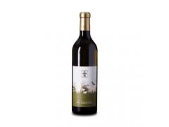 Arba Wine LLP公司推介