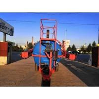 3WPQ-3000A牵引式喷杆喷雾机