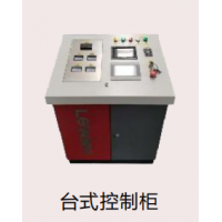 台式控制柜