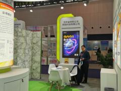 关于参展第八届中国(上海)国际技术进出口交易会通知