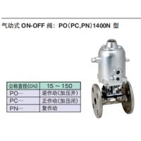 堰式隔膜阀400型(气动、电动)