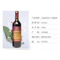 万通赤霞珠干红葡萄酒正品单支装国产橡木桶窖藏品酒