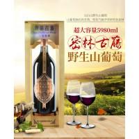 万通通化自酿甜红酒 密林古藤长白山野生山葡萄酒