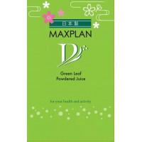 MAXPLAN--D    血糖值对策