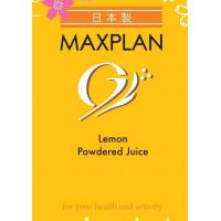 MAXPLAN--G   痛风对策
