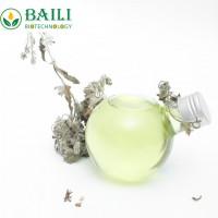 琉璃苣油(Borage oil)