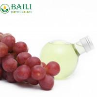 葡萄籽油(grape seed oil)