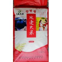 吉林和龙延边大米(清湖河香)25kg
