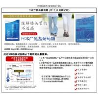 日本产氨基葡萄糖