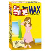 朝的宅配便New MAX