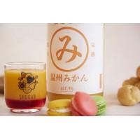 完熟温州蜜柑酒