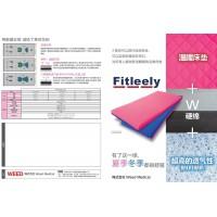Fitleely床垫