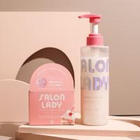 SALON LADY洗发护发系列