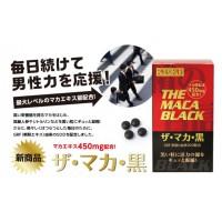 2H&2D玛咖精片瓶装【夫妻保健】