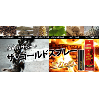 2H&2D男士喷剂黑金版【男士保健品】