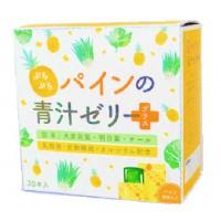 菠萝味道的青汁果冻+ (30条装)