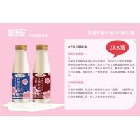 各种美味的日本甜酒(甘酒)